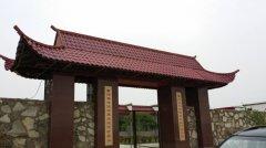 安徽门楼秸秆纤维聚酯瓦工程案例