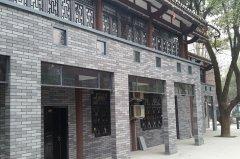 江苏旅游风景区旧房改造柔性饰材工程案例