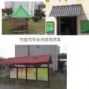 文化展示亭,雨棚秸秆纤维聚酯瓦工程案例
