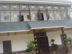 滁州徽菜馆秸秆纤维聚酯瓦工程案例
