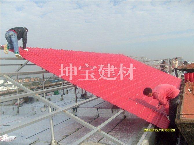 屋面防水材料合成树脂瓦