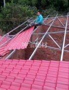 新型屋面瓦|农村自建房树脂瓦效果图