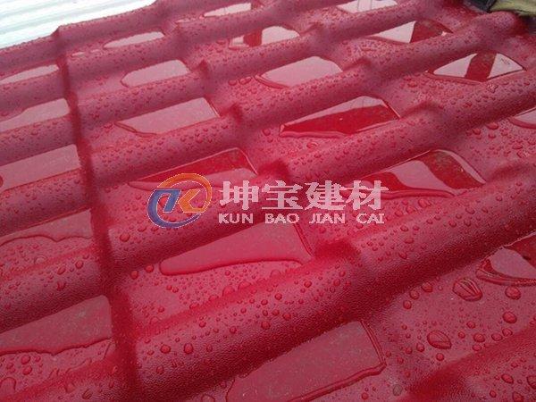 合成树脂瓦防水
