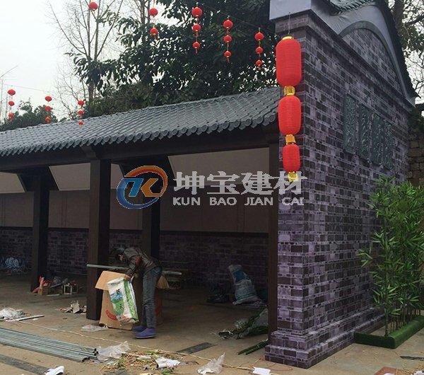 庙会使用坤宝合成树脂瓦