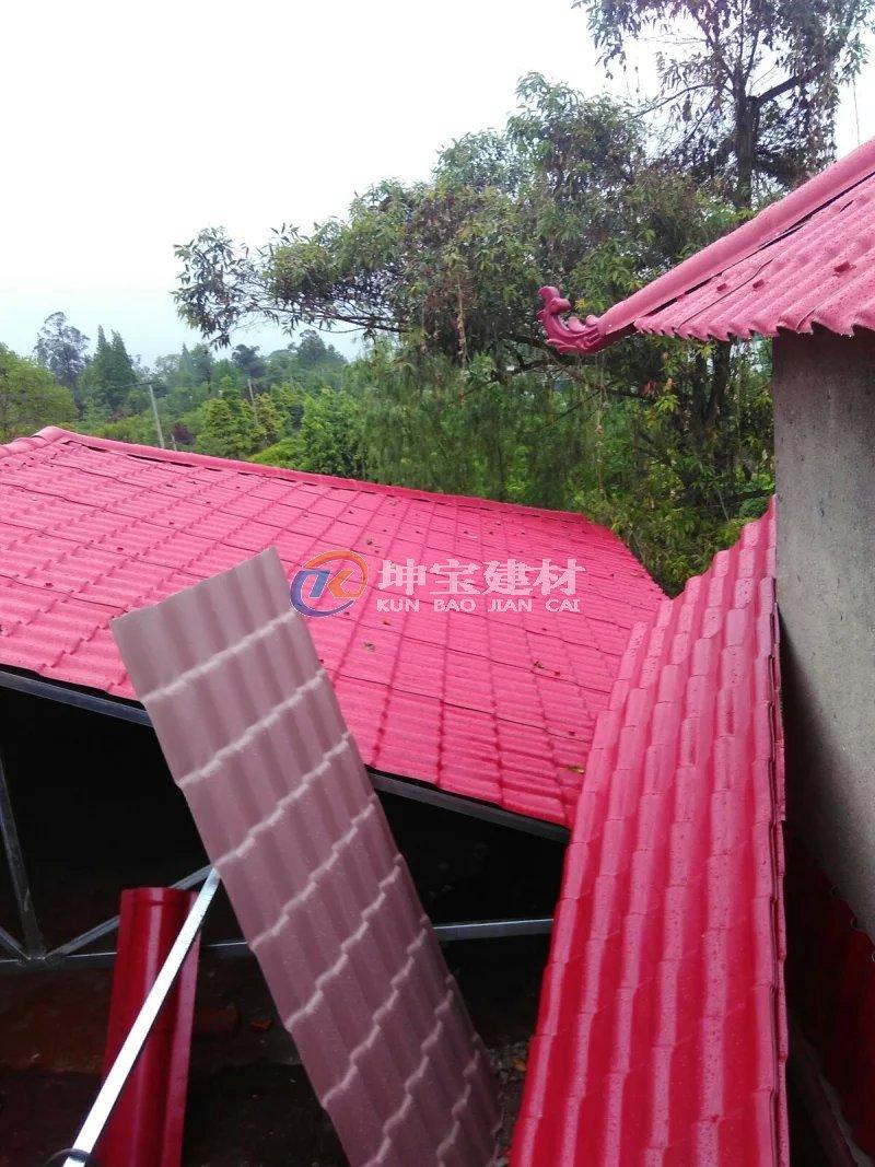 合成树脂瓦是一种新型屋面瓦