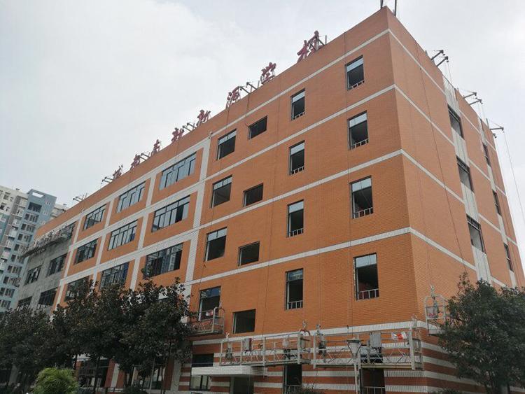 成都高新区新源学校柔性饰面砖外墙提升改造项目