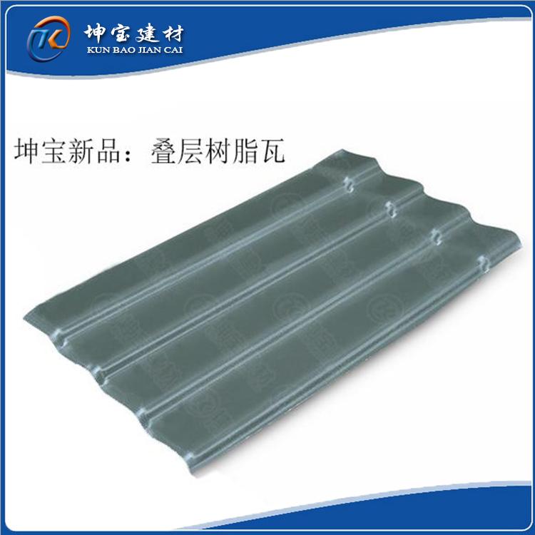 新品:叠层树脂瓦,代替西藏木板瓦的新型屋面瓦
