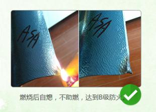「客户关心」合成树脂瓦防火性怎