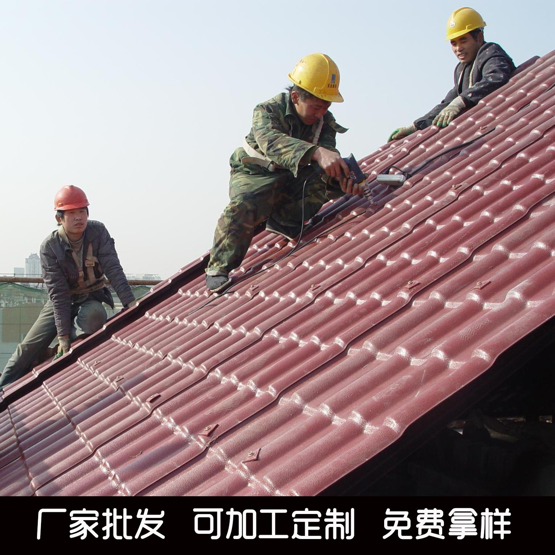 合成树脂瓦专业解决屋面漏水问题